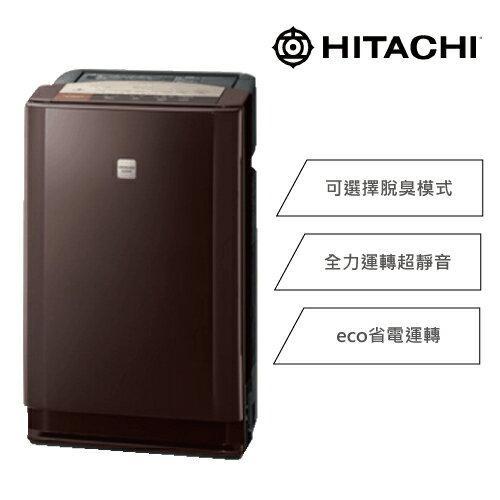 <br/><br/>  HITACHI 日立  UDP-LV100 除濕加濕型空氣清淨機 日本原裝進口 公司貨 0利率 免運<br/><br/>