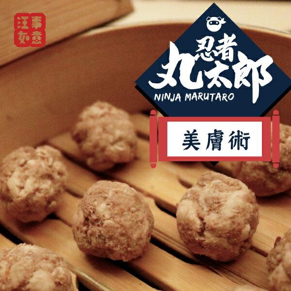 寵物狗鮮食:主餐【好汪餃】+ 點心【忍者丸太郎】(口味隨機出貨) 3