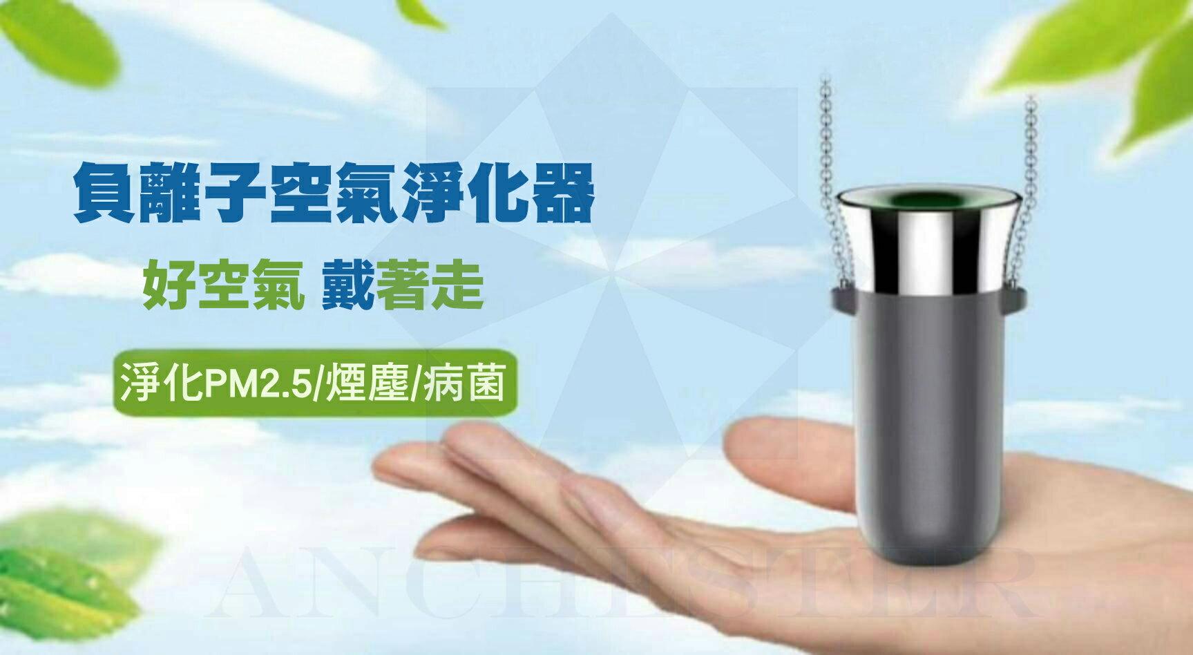 <br/><br/>  【預購~12/31】【聖誕節】負離子空氣淨化器<br/><br/>