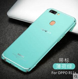 OPPOR11Sfabitoo肌膚流光手機殼