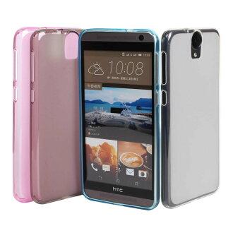 Ultimate-HTC One E9 Plus 輕量氣質軟質手機保護殼 防摔背蓋果凍套 E9+保護套 手機殼