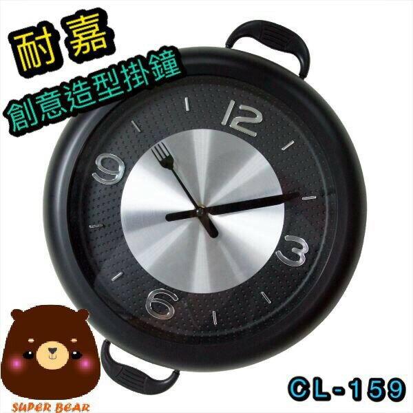 時鐘賣家送電池耐嘉KINYO創意造型掛鐘CL-159掛鐘數字鐘