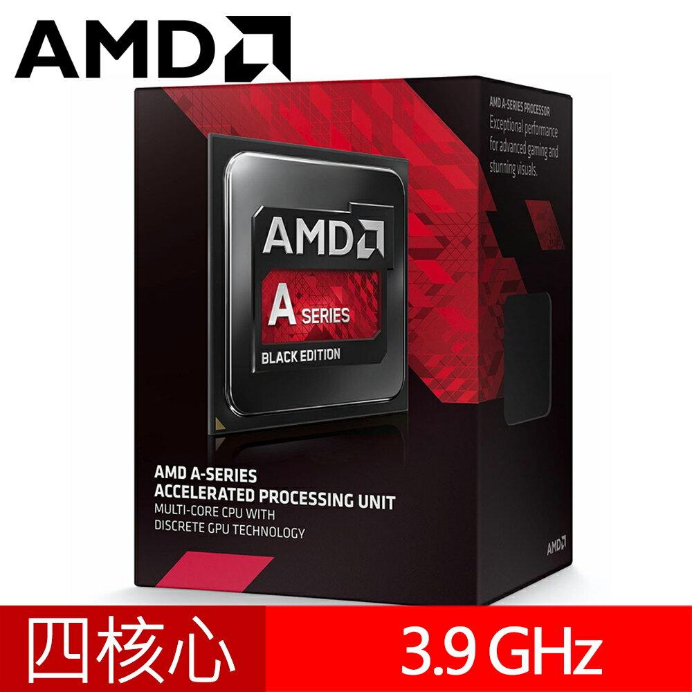 AMD A10-7870K CPU 四核心處理器 / CPA AMD FM2+ A10-7870K/S3/3.9G