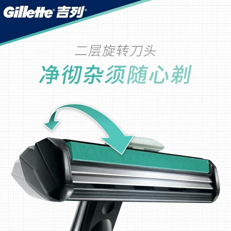 【樂天精選】刮鬍刀Gillette/吉列吉列威鋒手動剃須刀刮胡刀便攜 1刀架12刀頭