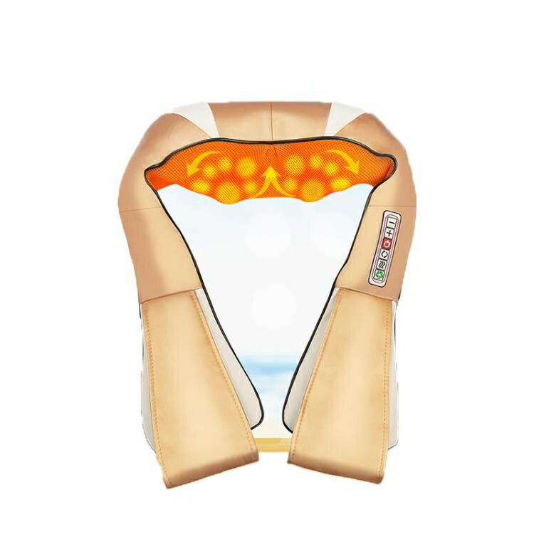 頸部按摩儀 神器肩膀頸按摩器儀揉捏背部腰部頸椎多功能全身肩周炎富貴包疏通