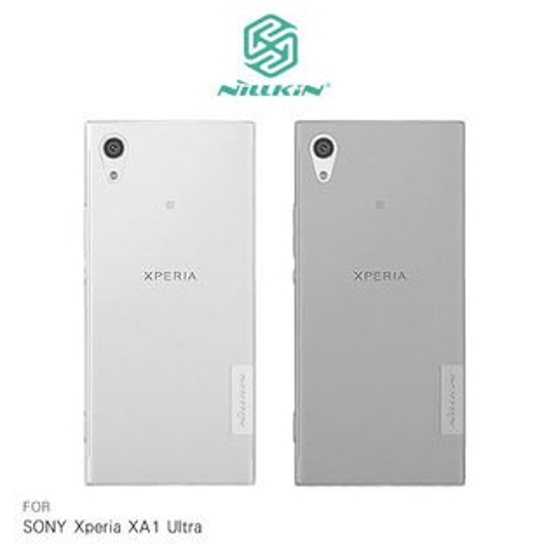 SONYXperiaXA1Ultra耐爾金NILLKIN本色系列TPU軟套果凍套透色套保護殼手機殼軟殼清水套透明殼