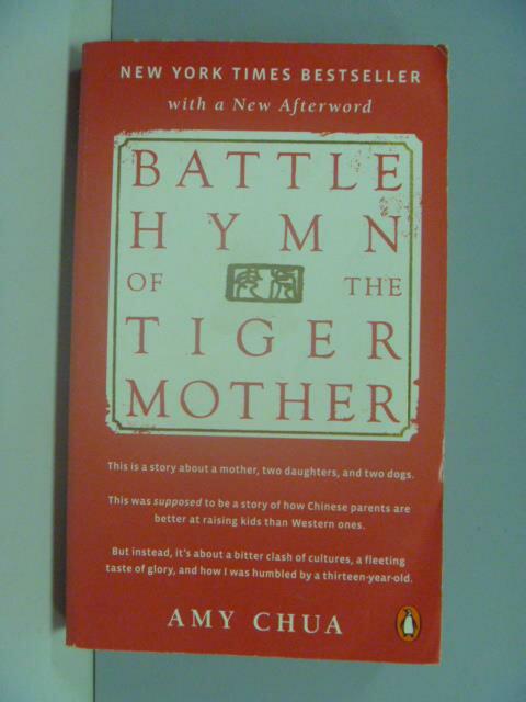 ~書寶 書T1/原文小說_ISM~Battle Hymn of the Tiger Mot