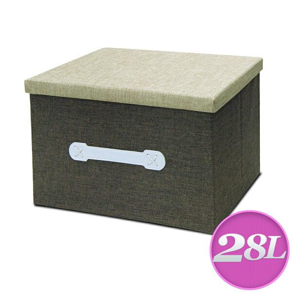 LOG樂格:WallyFun經典亞麻折疊收納箱-28L(深棕色)