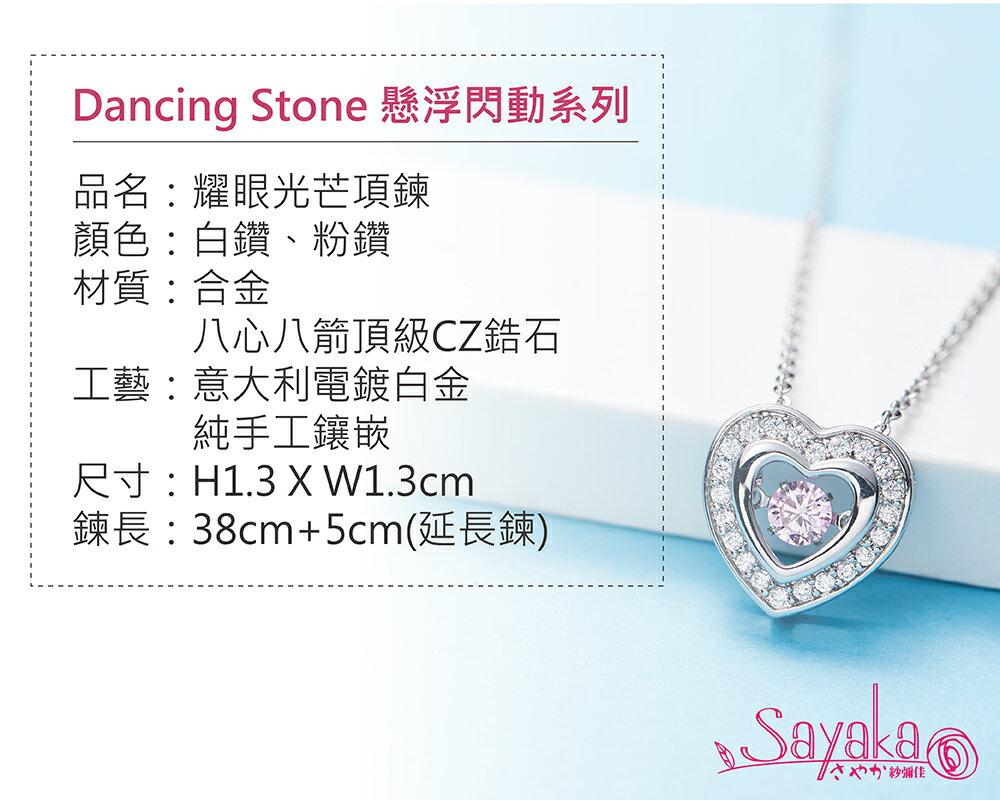 正版日本CROSSFOR授權跳舞項鍊(Dancing Stone) 9