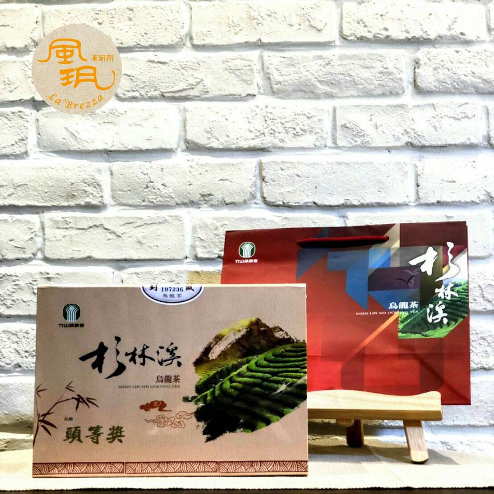 風玥茶研所│杉林溪烏龍茶 頭等獎 競賽茶-盒裝300g