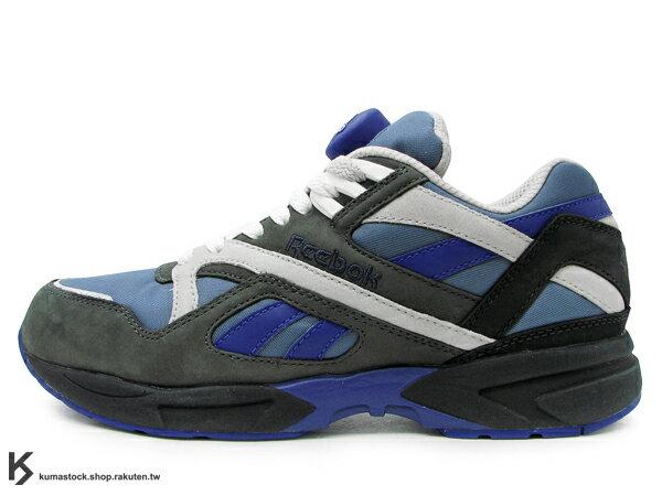 ★2/25~2/28連假特賣限定商品★[57%OFF][26cm] 2010 PUMP 20周年紀念 限量發售289雙 獨立編號 Reebok x 美國紐約鞋舖 PACKER SHOES x 街頭塗鴉大師 STASH 三方聯名 PUMP GRAPHLITE 灰藍 灰黑藍 (1-V50533) !