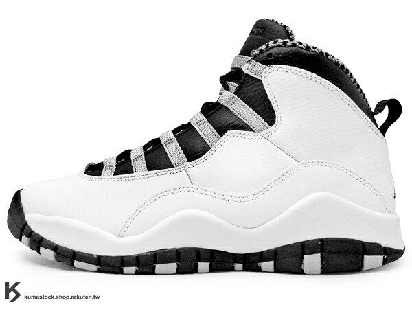 2013 OG 原版配色 少量入荷 經典復刻 NIKE AIR JORDAN 10 RETRO GS STEEL 大童鞋 女鞋 白黑 斑馬 芝加哥 AJ X CHICAGO BULLS (310806-103) !