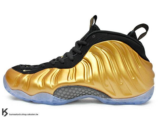 [27cm] 2015 經典入荷 超限量販售 NIKE AIR FOAMPOSITE ONE METALLIC GOLD 金色 土豪金 金黑 金噴 太空鞋 PENNY HARDAWAY專屬鞋款 一分錢 (314996-700) !