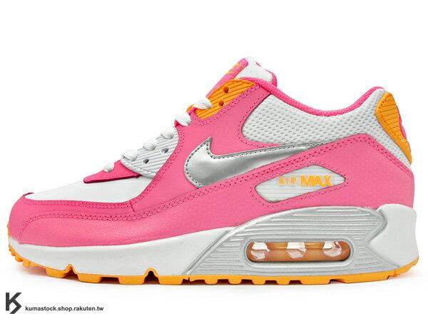 [24cm] 2014 NSW 經典復刻 慢跑鞋款 糖果 甜心 女孩專用 NIKE AIR MAX 90 2007 GS BG 大童鞋 女鞋 粉紅 螢光橘粉紅 粉紅銀 網布鞋面 (345017-120..