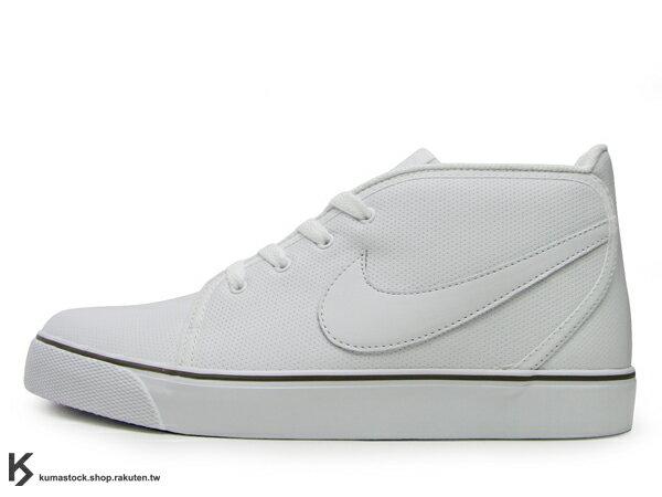 [40% OFF] OLD SKOOL 西岸硬派風格 NIKE TOKI ND PERFORATED LEATHER PACK 全白 透氣皮革 洞洞 街頭潮流鞋款 (385444-102) !