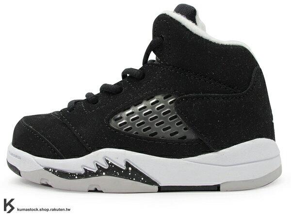 海外入荷 台灣未發售 2013 NIKE JORDAN 5 V RETRO TD BT OREO 幼童鞋 BABY 鞋 全黑 黑白 牛奶 AJ 五代 牛巴戈 AIR (440890-035) !