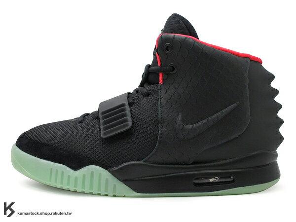 2012年 超限量發售 NSW 嘻哈歌手 Kanye West 設計 NIKE AIR YEEZY 2 NRG 二代 黑桃紅 夜光鞋底 GROW IN THE DARK 鱷魚紋路 (508214-006) !
