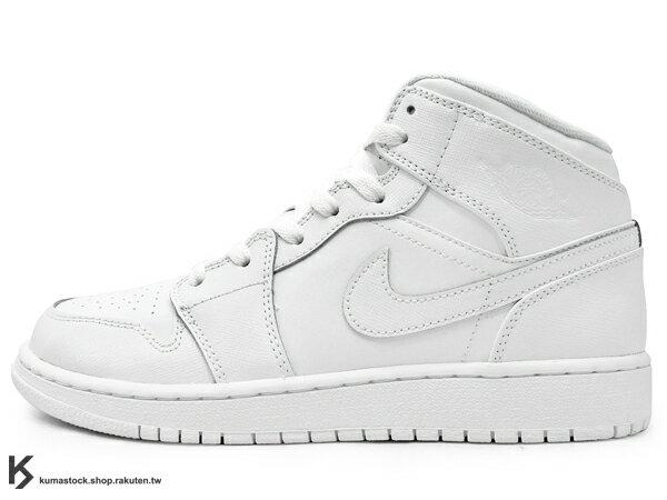 2013 經典重現 復刻鞋款 台灣未發售 NIKE AIR JORDAN 1 MID GS WHITEOUT 大童鞋 女鞋 全白 白 皮革 AJ (554725-100) !