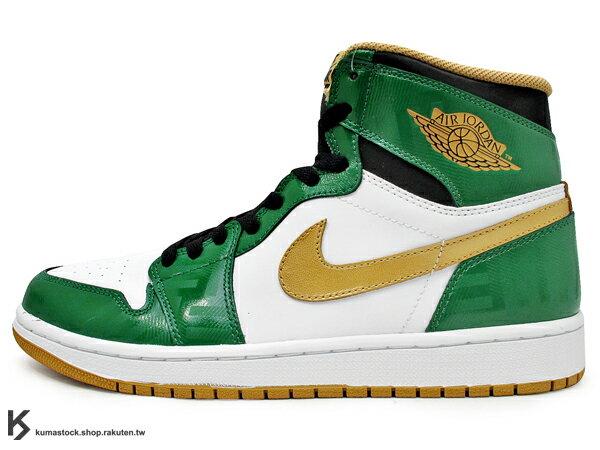 1985 年經典復刻款 九孔鞋洞 2013 鞋舌 NIKE LOGO 標籤 NIKE AIR JORDAN 1 RETRO HIGH OG BOSTON CELTICS 綠白金 白綠黑 塞爾提克 AJ (555088-315)