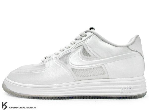 2014 再度上市 太空科技 結合 經典鞋款 NIKE LUNAR FORCE 1 FUSE PREMIUM XXX 全白 透明底 HYPERSFUSE 鞋面科技 ZOOM AIR 余文樂 (614491-100) !