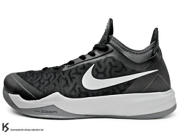 最終入荷 2014 NBA 休士頓 火箭隊 大鬍子 James Harden 最新代言鞋款 NIKE ZOOM CRUSADER 低筒 黑灰 黑白 襪套式內靴 HYPERFUSE 鞋面科技 前 ZOOM AIR 氣墊 LOW (630909-004) !