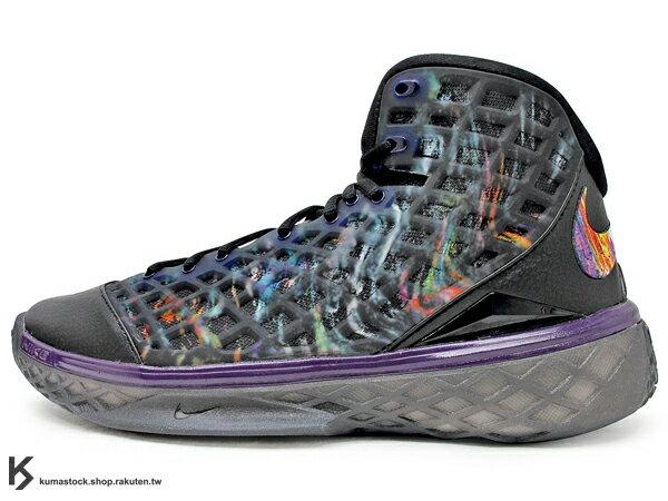 2013 NBA 限量發售 大師之路 NIKE ZOOM KOBE III 3 PRELUDE 黑紫 藝術 Kobe Bryant 代言 籃球鞋 湖人 MISERY (640551-005) !