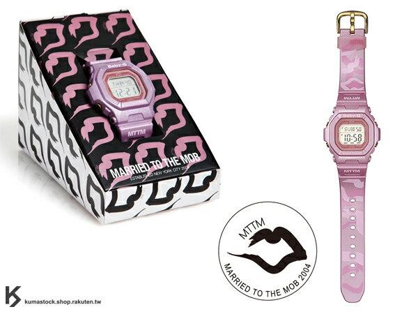 紐約女性街頭品牌 MTTM 聯名商品 限量發售 CASIO x MARRIED TO THE MOB BABY-G BG-5600MOB 粉紅 烈豔唇印 叛逆當道 G-SHOCK !