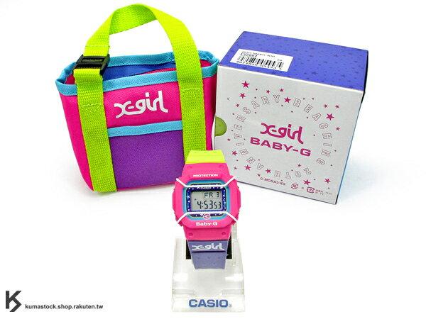 2015 20周年紀念 限量發售 日本 潮流品牌聯名款 CASIO BABY-G x X-GIRL 聯名錶款 BGD-500XG-4DR  彩虹 彩虹糖果 星星 特殊提袋包裝 !