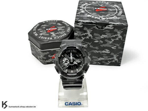 kumastock 2014 最新入荷 超大錶徑 CAMOUFLAGE SERIES 迷彩 CASIO G-SHOCK GA-110CM-1ADR 金屬黑 金屬迷彩 系列 霧面錶帶