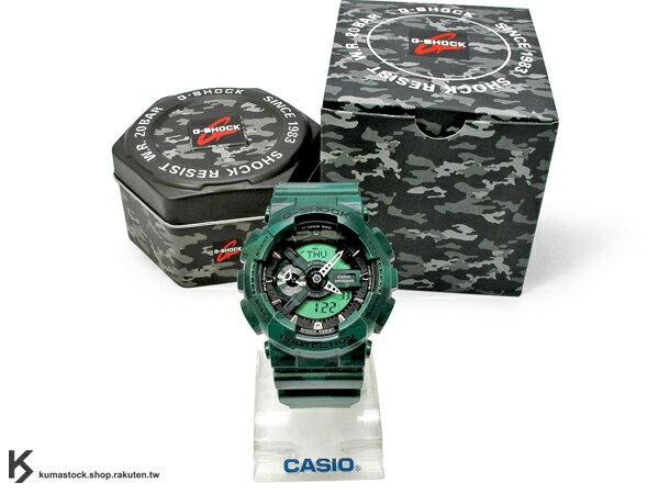 [30%OFF]kumastock2014最新入荷超大錶徑CAMOUFLAGESERIES迷彩CASIOG-SHOCKGA-110CM-3ADR深綠黑金屬迷彩系列霧面錶帶