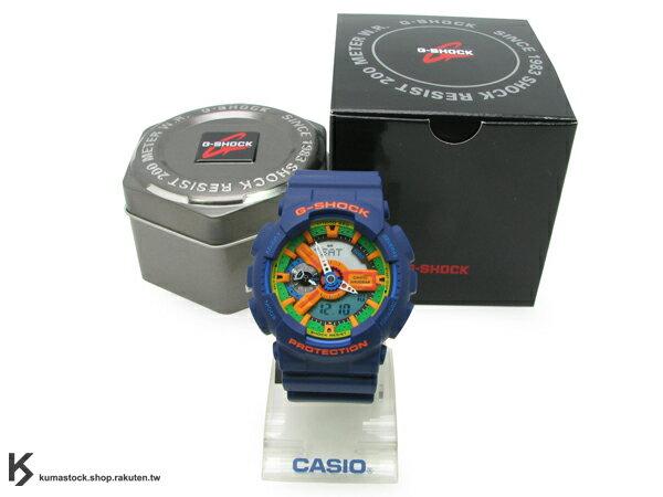 [30%OFF] 超高人氣 2011 秋冬新色 日本限定款 CASIO G-SHOCK GA-110FC-2ADR 深藍橘 橘綠黃錶面 霧面錶帶 藍樂高 !