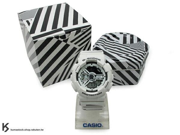 海外追加 限量發售 人氣機型 英國時裝潮流品牌 Maharishi x CASIO G-SHOCK GA-110MH-7ADR 白黑 條紋迷彩 第一次世界大戰 軍艦 Bamdazzle !