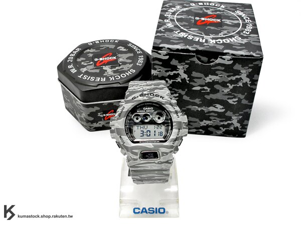[10%OFF] kumastock 最新入荷 2014 30 周年限定機型 超大 53.9mm 錶徑 CASIO G-SHOCK GD-X6900TC-8DR TIGER CAMO 灰色 虎紋 迷彩..