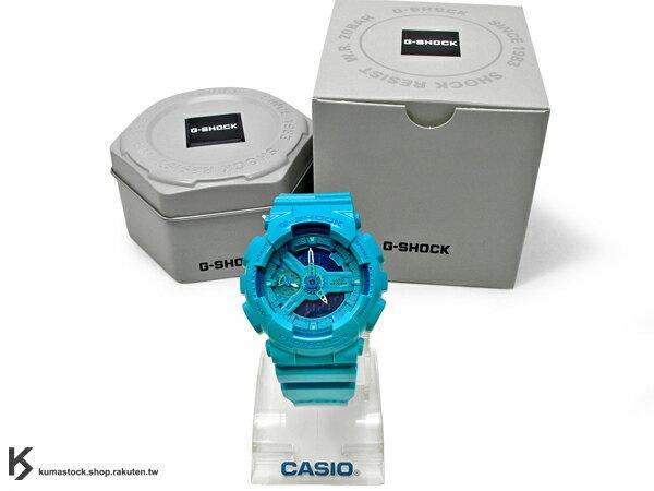 kumastock 2014 最新入荷 46mm 錶徑 貼合女性手腕曲線 CASIO G-SHOCK GMA-S110CC-2ADR 水藍 亮面 HYPER COLOR S SERIES FOR LADIES 女孩專用 !