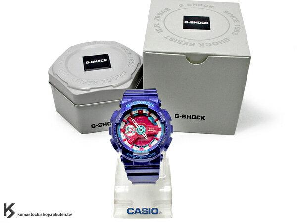 [30%OFF] kumastock 2014 最新入荷 46mm 錶徑 貼合女性手腕曲線 CASIO G-SHOCK GMA-S110HC-2ADR 寶藍 藍紫 金屬光澤 METALLIC COLO..