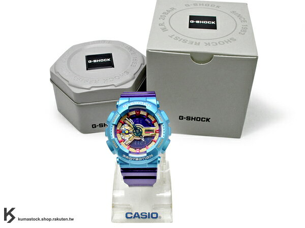[10%OFF] kumastock 2014 最新入荷 46mm 錶徑 貼合女性手腕曲線 CASIO G-SHOCK GMA-S110HC-6ADR 水藍紫 金屬光澤 METALLIC COLOR S SERIES FOR LADIES 女孩專用 !