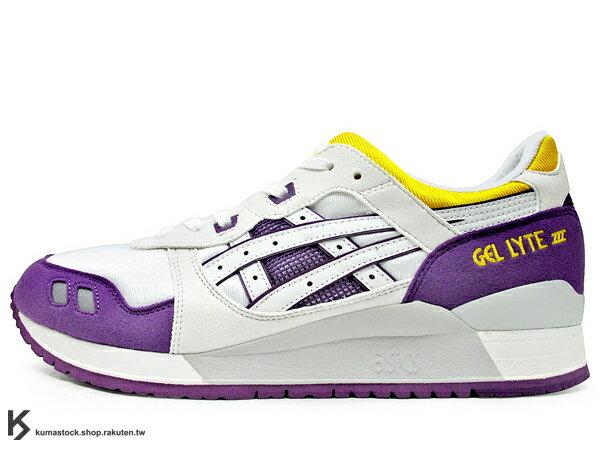 [28cm]2013最新歐美、日超人氣復古慢跑鞋ASICSGEL-LYTEIII3白紫黃絨布面網布亞瑟士(H305N-0101)!
