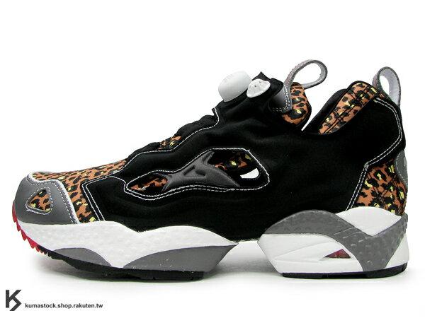 kumastock 現貨到 日本限定 限量發售 東京上野球鞋潮舖 mita sneakers x Reebok INSTA PUMP FURY LEOPARD 豹紋 黑灰 限定別注發售 (J88792) !