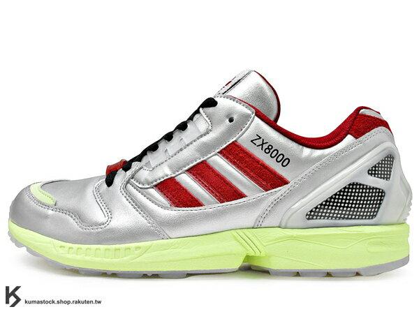 kumastock 日本直送 最速到貨 日本限定 限量發售 日本 原宿鞋舖 adidas Originals for atmos ZX8000 GLOW IN THE DARK 聯名款 全銀 銀紅 夜光中底 螢光 (M17283) !