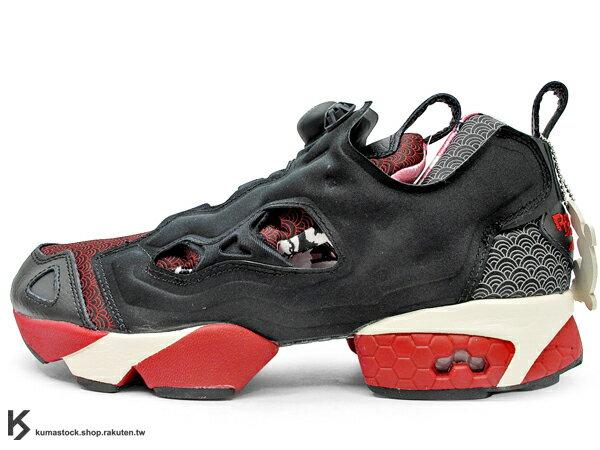 2013 日本直送 限定發售 原版設計再現 20周年紀念 原宿鞋舖 atmos x Reebok INSTA PUMP FURY KOINOBORI 紅黑 鯉幟 鯉魚旗 日本兒童節 鴛鴦 左右腳相反色 1993 原版中底設計 (V46671) !