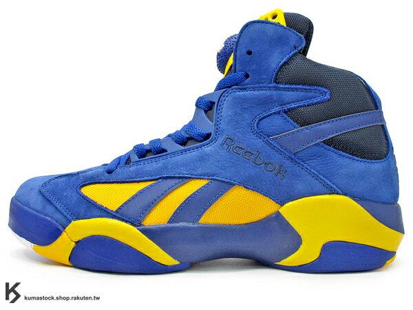 ★2/25~2/28連假特賣限定商品★[54%OFF] 2014 世界限量發售 美國紐約鞋舖 PACKER SHOES x REEBOK SHAQ ATTAQ BLUE CHIP 一代 藍黃 麂皮 PUMP 鞋舌充氣 碳纖維 魔術隊 32 經典重新再現 1992 Shaquille O'Neal 簽名球鞋 (V61571) !