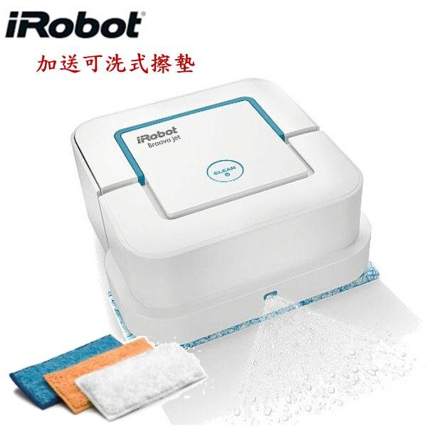 送可洗式擦墊【iRobot】美國iRobot Braava Jet 240擦地機器人 寵物必備 智能控制 清潔