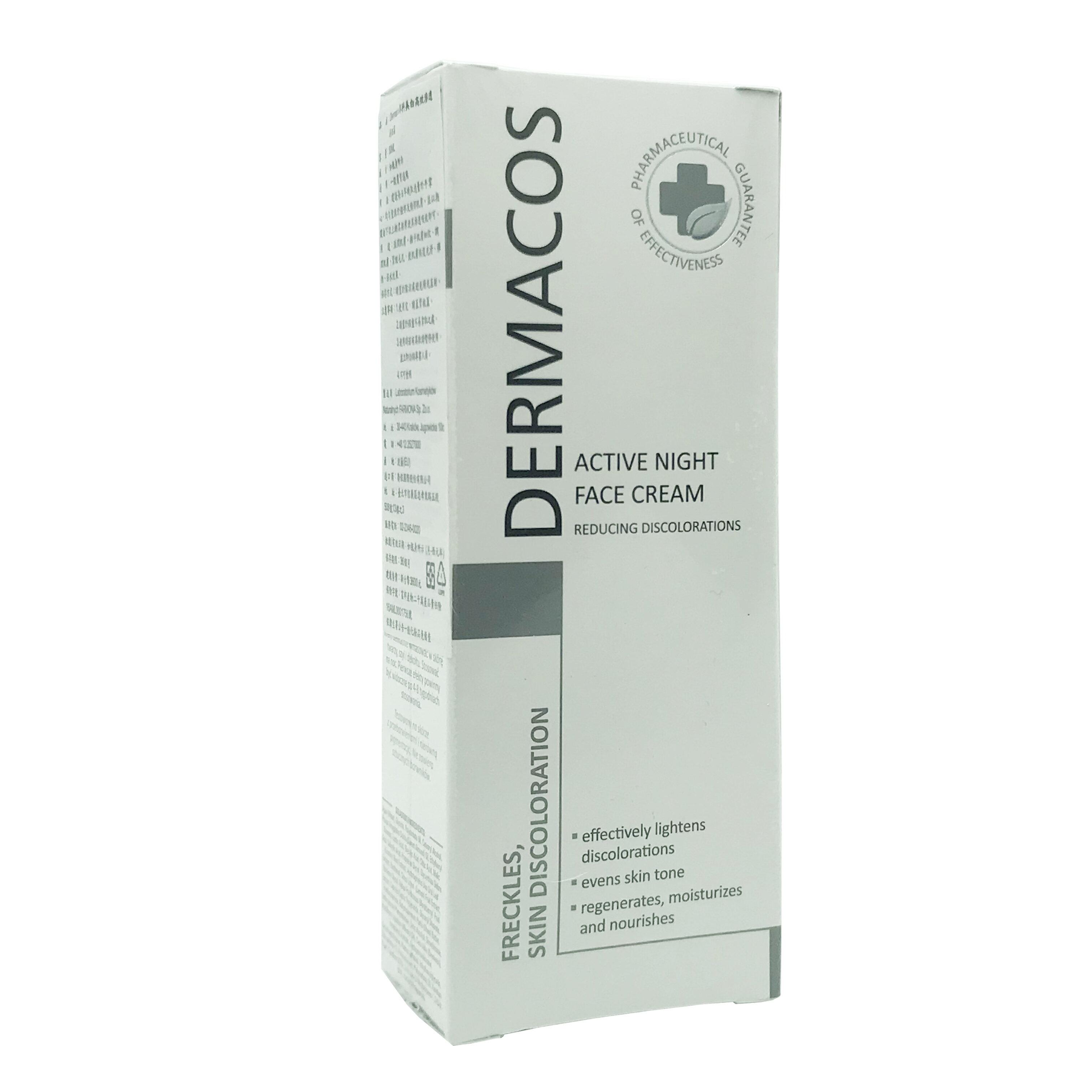 Farmona Dermacos 專科美白高效滲透淡斑霜(50ml)【優.日常】 - 限時優惠好康折扣