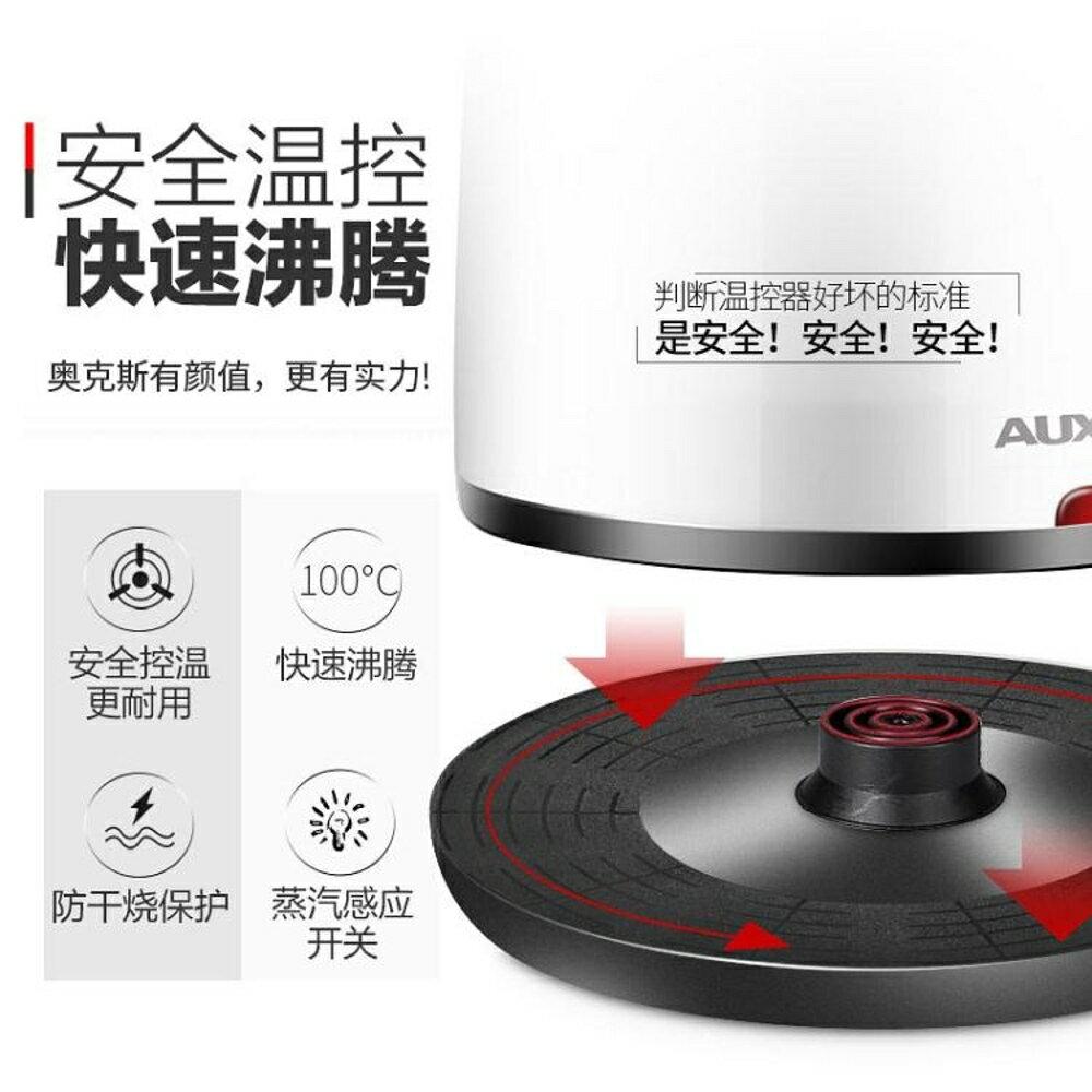 電熱水壺 電熱水壺304不銹鋼家用全自動燒水壺自動斷電 阿薩布魯