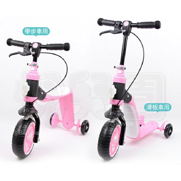 韓國Yecomam2in1兒童玩具滑板學步車-粉【悅兒園婦幼生活館】