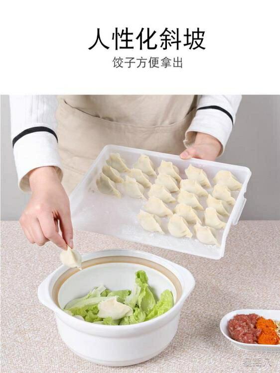 餃子盒 餃子盒凍餃子家用冰箱速凍水餃盒餛飩專用雞蛋保鮮收納盒多層托盤