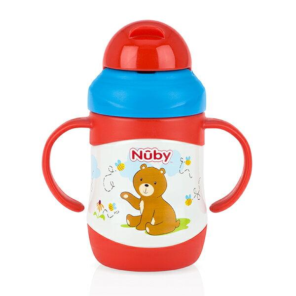 Nuby - 不銹鋼真空學習杯 (粗吸管) 220ml 熊寶貝 - 限時優惠好康折扣