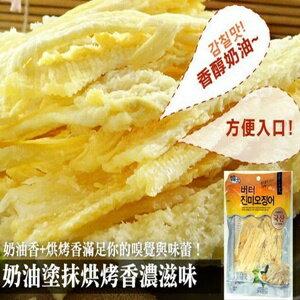 韓國進口 韓式烤魷魚 [KR166]