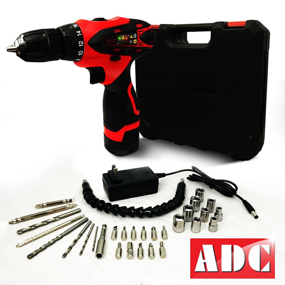 ADC艾德龍16.8V鋰電18段雙速電動鑽豪華全配組(JOZ-LS-16.8AD) 0