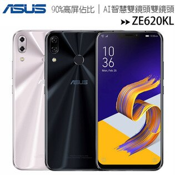 ASUSZenFone5ZE620KL(4G64G)6.2吋AI雙鏡頭智慧手機◆獨家送KUBE藍芽喇叭